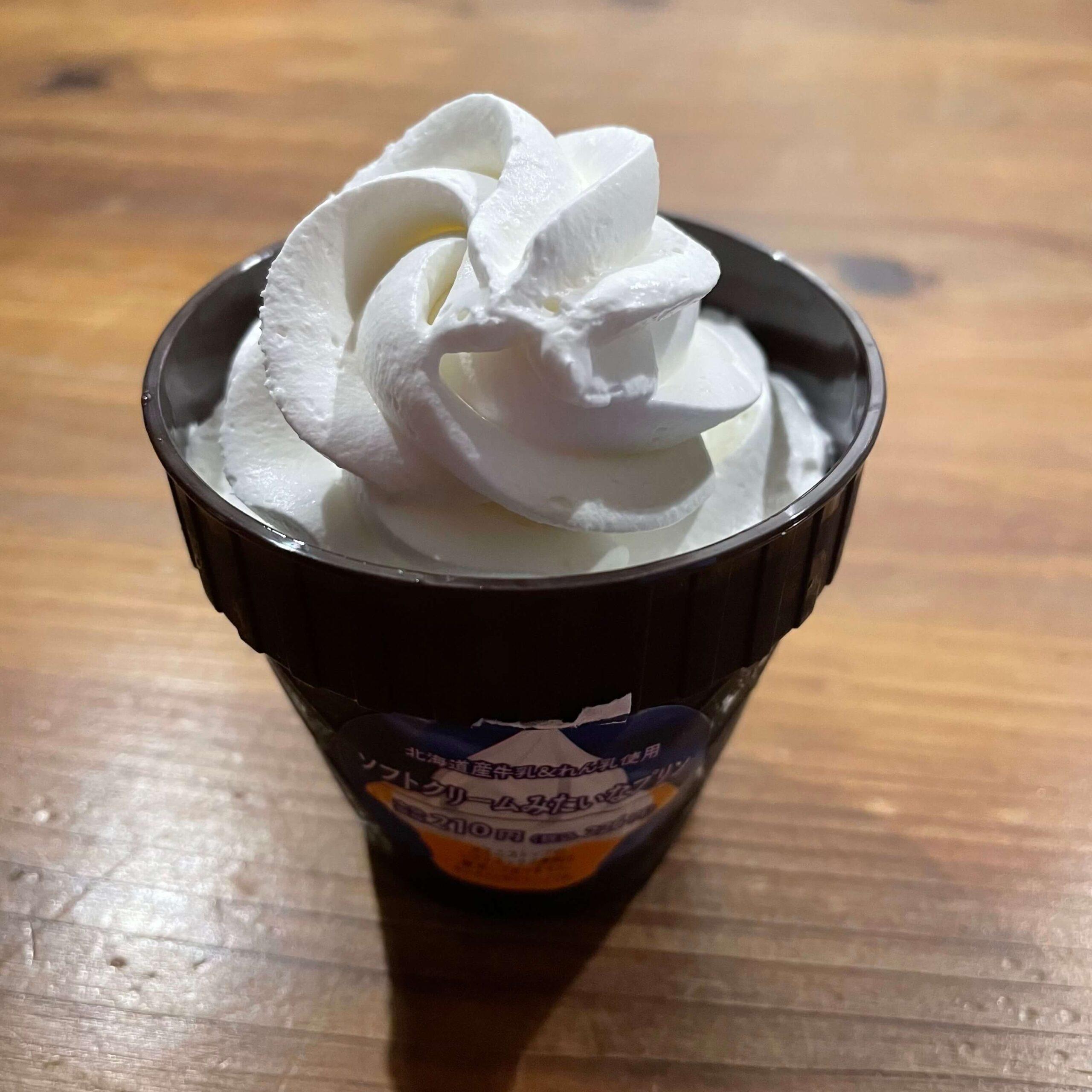 ミニストップ ソフトクリームみたいなプリン